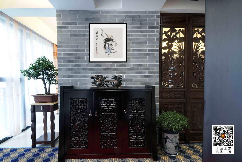 国画家杨民录字画之家装裱效果图场景悬挂图