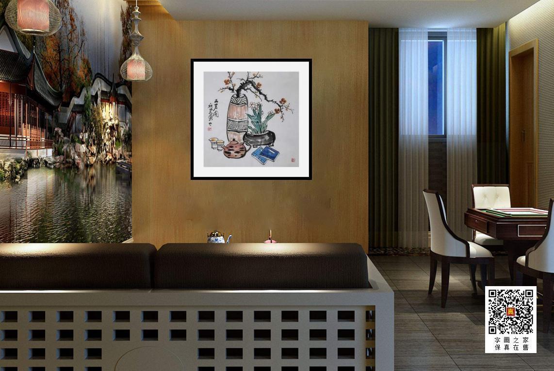 油画家孟新宇字画之家装裱效果图场景悬挂图