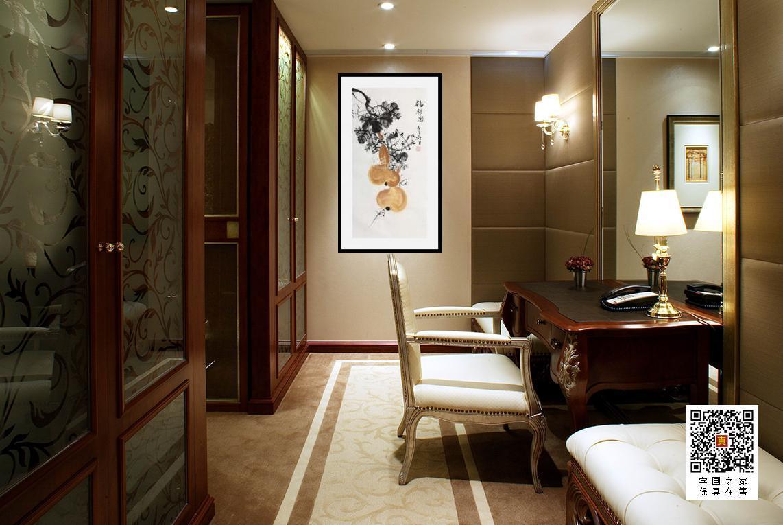 国画家林立中字画之家装裱效果图场景悬挂图