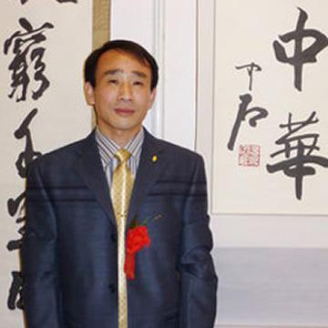 国画家邓传林字画之家