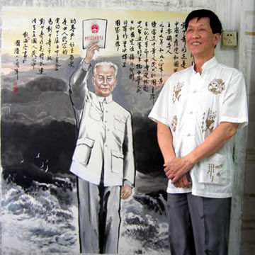国画家刘海亮字画之家