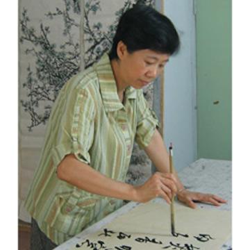 国画家陈洪丽贞字画之家