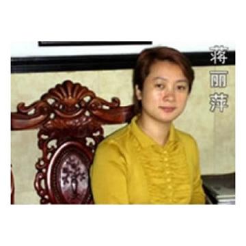 国画家蒋丽萍字画之家