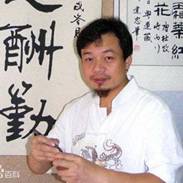 国画家黄河字画之家