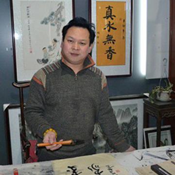 国画家刘浪生字画之家