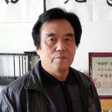 书法家王鑫生字画之家