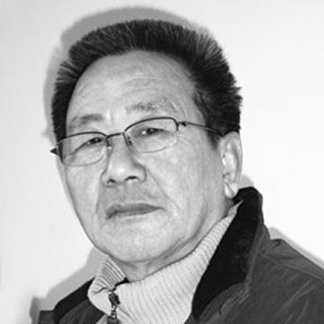 国画家倪水通字画之家