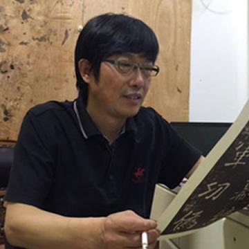 国画家谢涛字画之家