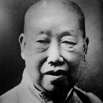 国画家吴昌硕字画之家