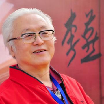 国画家李燕字画之家