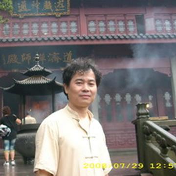 书法家林若夫字画之家