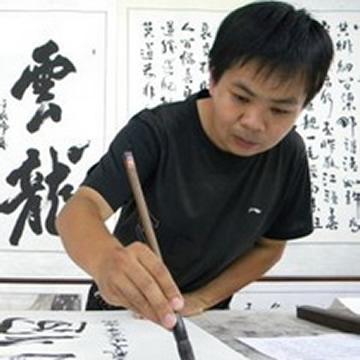 国画家薛天喜字画之家