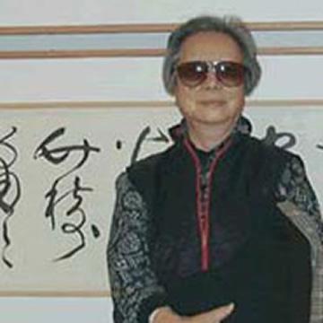 国画家陈佩秋字画之家