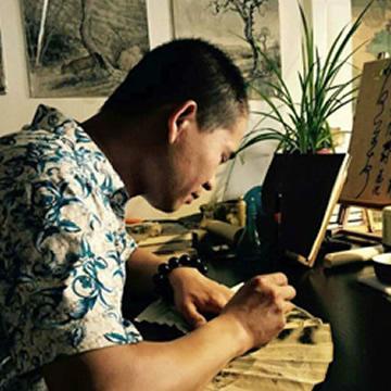 国画家刘春海字画之家