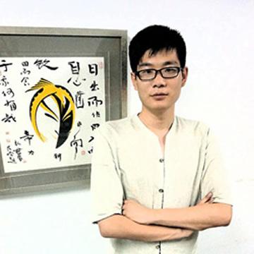 刘鑫字画之家