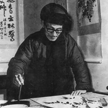 国画家黄叶村字画之家
