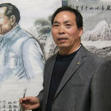 国画家陈金冕字画之家