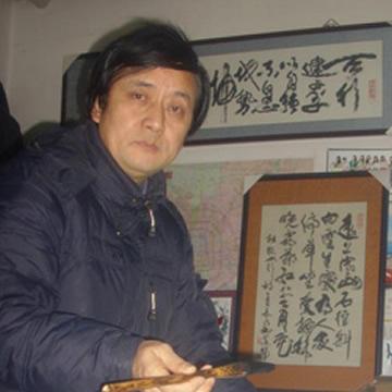 国画家韩长水字画之家