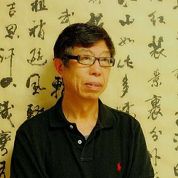 国画家刘伟字画之家