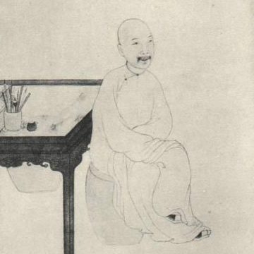 国画家戴熙字画之家