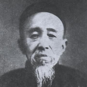 朱孝臧字画之家