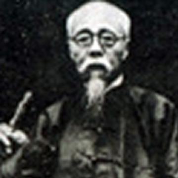 萧俊贤字画之家