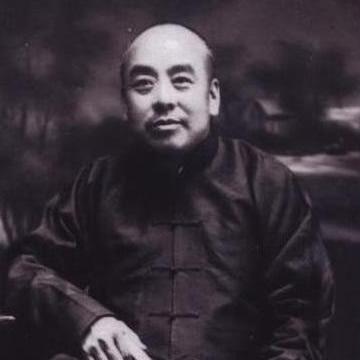 王寿彭字画之家