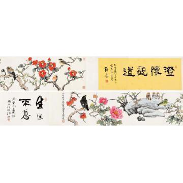 钱行健乙酉(2005)年作花鸟怡情手卷设色纸本