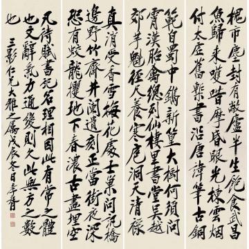 郑孝胥1928年作行书七言诗四屏水墨纸本