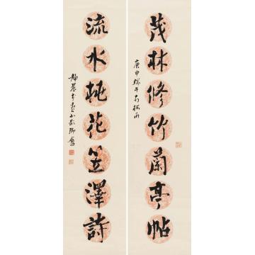 台静农1980年作行书七言联对联水墨纸本