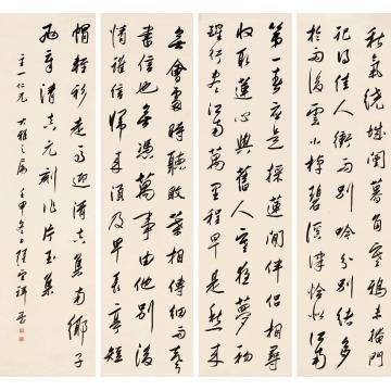 张宗祥壬申(1932)年作行书四屏纸本