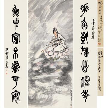 王震吴昌硕甲寅(1914)年作戊午(1