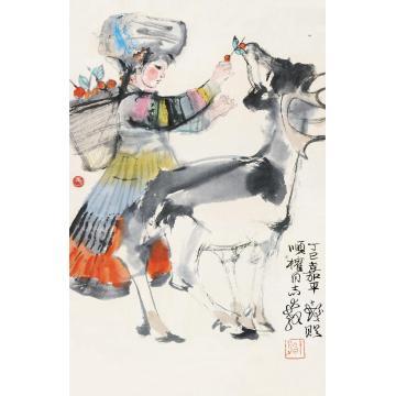 程十发丁巳(1977)年作哺鹿少女立轴设色纸本