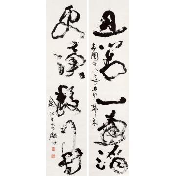 高剑父五言书法对联轴心水墨纸本钤印:高仑之鉨、广州番禺县