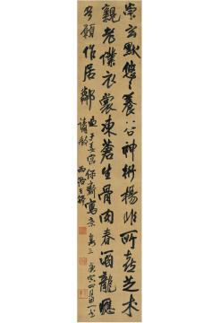 王铎1650年作行书五言诗立轴绫本