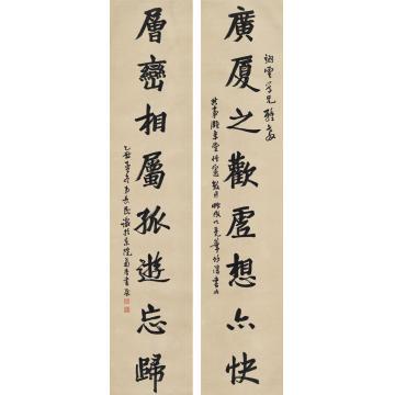 林长民1925年作行书八言联对联纸本
