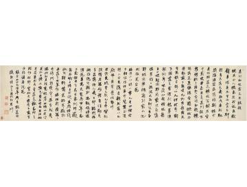 何绍基行书咏噉荔图诗横披纸本