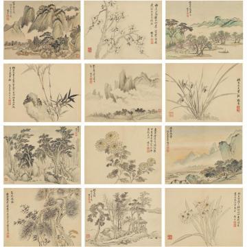 杨晋1719年作山水花卉册(十二页)册页设色纸本·水墨纸本