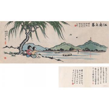 丰子恺1939年作西湖春色图手卷设色纸本