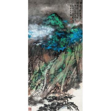 刘海粟丙辰(1976)年作黄山九龙瀑立轴设色纸本