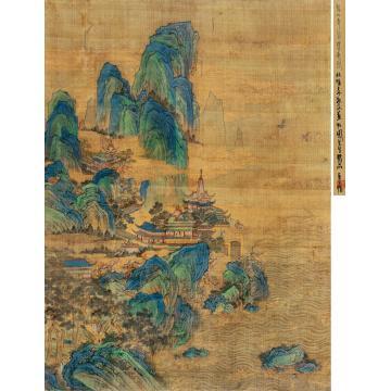 黄秋园福山寿海楼立轴设色绢本