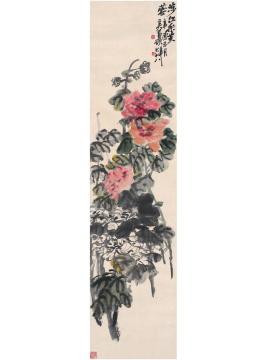吴昌硕1921年作富贵芙蓉图立轴设色纸本