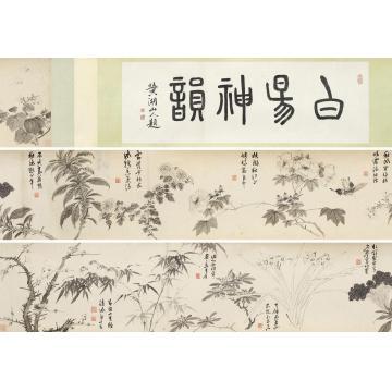 陈道复花卉手卷手卷纸本