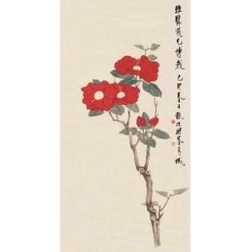 谢稚柳己卯(1939)年作山茶花立轴设色纸本