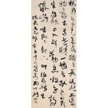 高剑父1930年作行书陶渊明诗镜片纸本