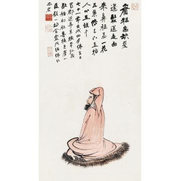 张大千壬戌(1982)年作达摩立轴设色纸本