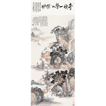 唐云壬午(1942)年作奇境缥缈图立轴设色纸本