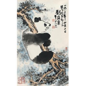 刘海粟1983年作熊猫图镜片设色纸本