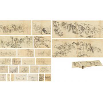 刘海粟1954年作六上黄山写生稿(二十五帧)画心水墨纸·本炭笔纸本·