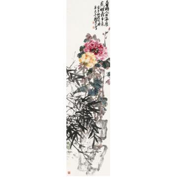 赵云壑辛未(1931)年作富贵荣华立轴设色纸本